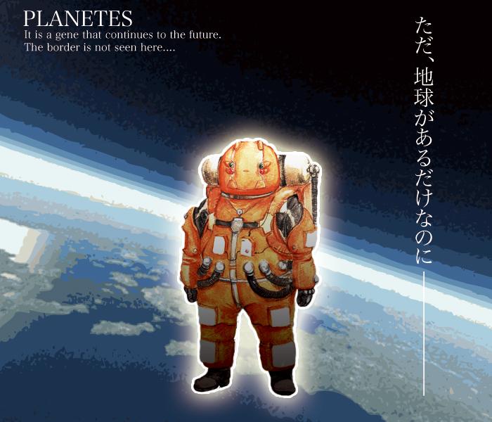 http://blog-imgs-45.fc2.com/a/n/k/ankosokuho/img_967575_14208429_1.jpg