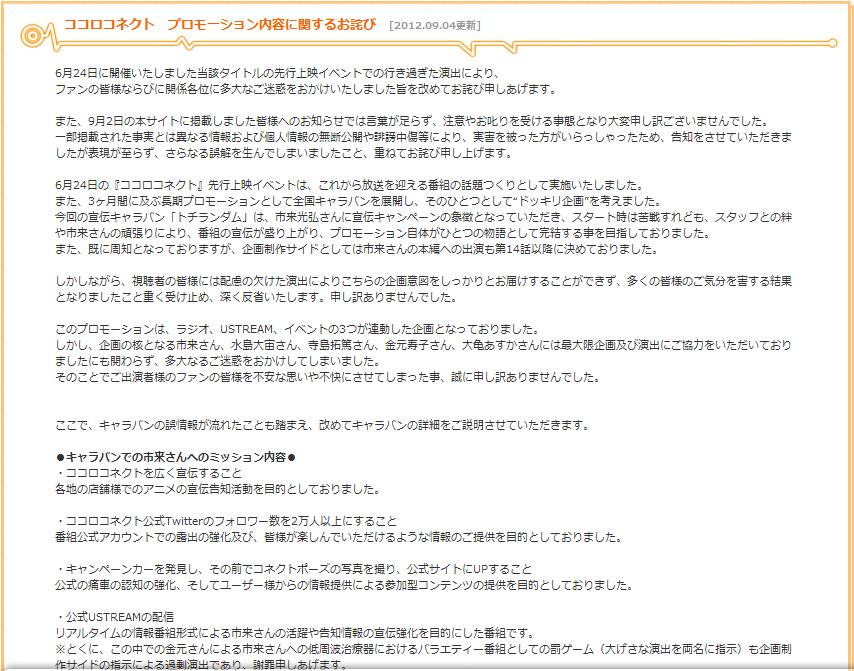 https://blog-imgs-45-origin.fc2.com/a/n/k/ankosokuho/kokoro.png