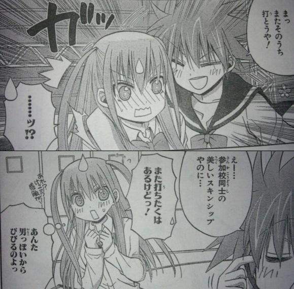 http://blog-imgs-45.fc2.com/a/n/k/ankosokuho/manga-saki_a271.jpg