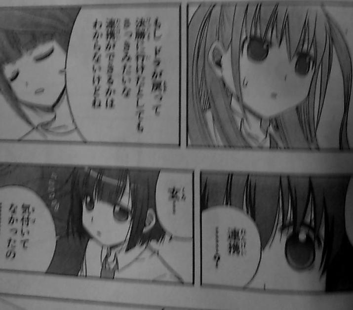 http://blog-imgs-45.fc2.com/a/n/k/ankosokuho/nz19203302478.jpg