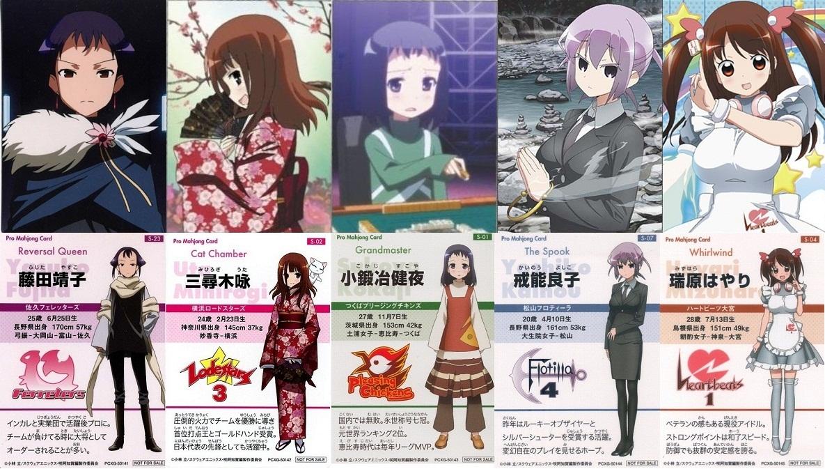 http://blog-imgs-45.fc2.com/a/n/k/ankosokuho/nz19203362577.jpg