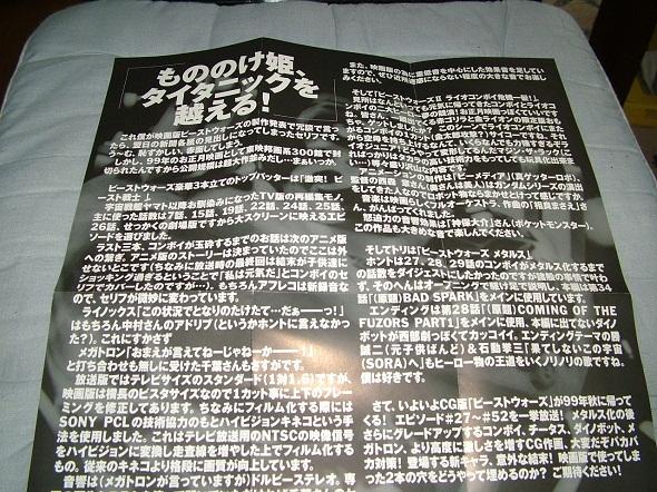http://blog-imgs-45.fc2.com/a/n/k/ankosokuho/o0590044211306069186.jpg