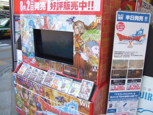 http://blog-imgs-45.fc2.com/a/n/k/ankosokuho/ph01.jpg