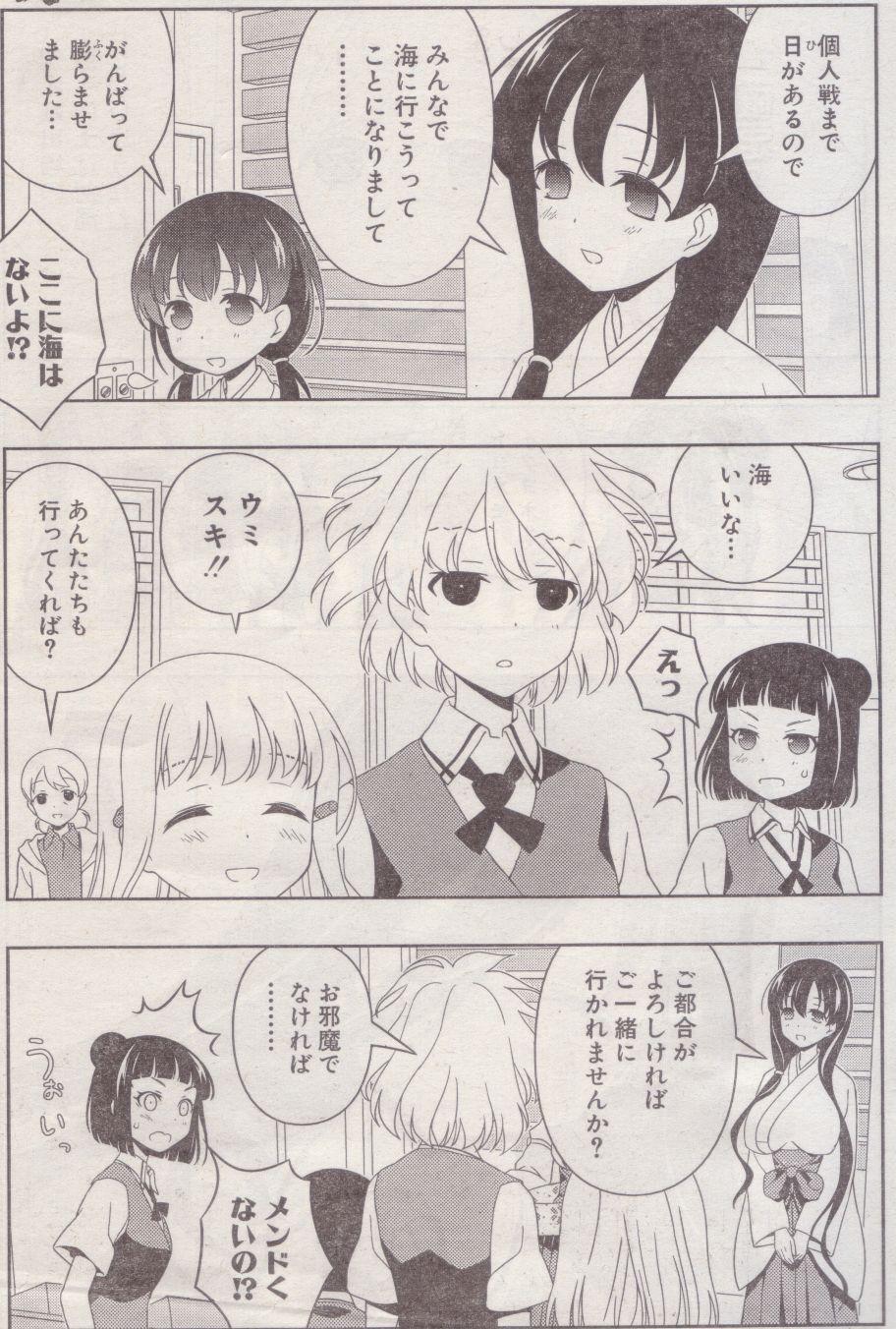 http://blog-imgs-45.fc2.com/a/n/k/ankosokuho/su639582.jpg