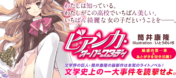 http://blog-imgs-45.fc2.com/a/n/k/ankosokuho/title.png