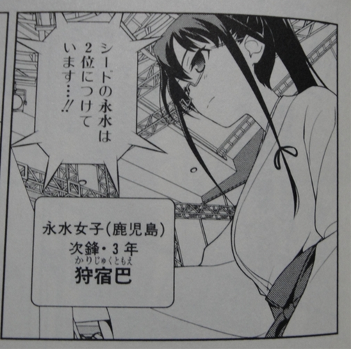 http://blog-imgs-45.fc2.com/a/n/k/ankosokuho/tomoe_R-f64aa.jpg