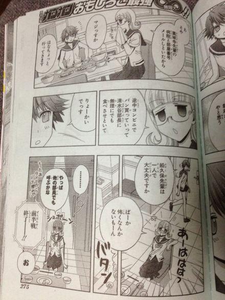 http://blog-imgs-45.fc2.com/a/n/k/ankosokuho/up571979.jpg
