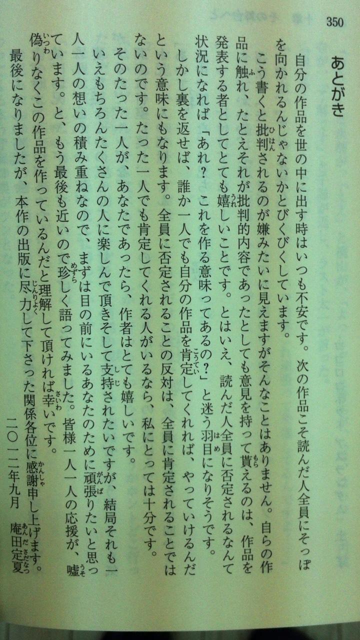http://blog-imgs-45.fc2.com/a/n/k/ankosokuho/winplusjp122.jpg