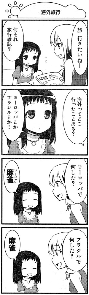 https://blog-imgs-45-origin.fc2.com/a/n/k/ankosokuho/wwwdotuporg3306857.jpg