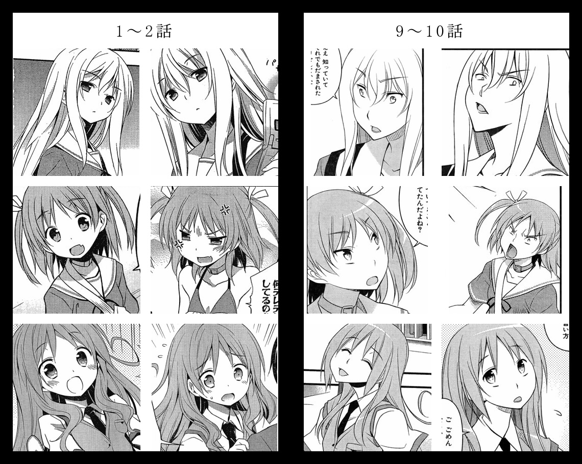 https://blog-imgs-45-origin.fc2.com/a/n/k/ankosokuho/wwwdotuporg3405590.jpg