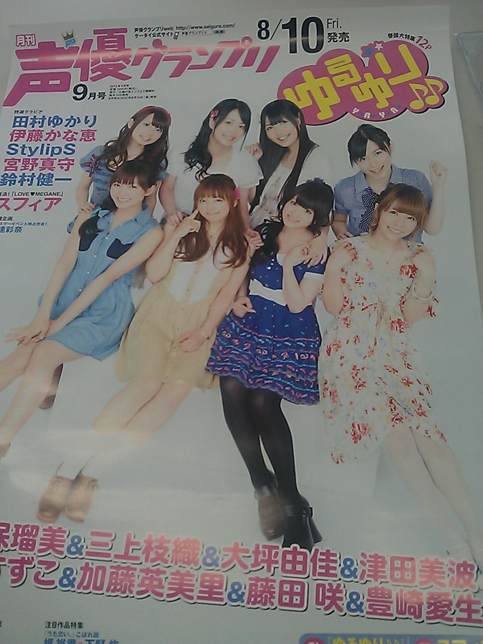 http://blog-imgs-45.fc2.com/a/n/k/ankosokuho/yHtFp.jpg