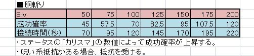 201205292051585c9.jpg