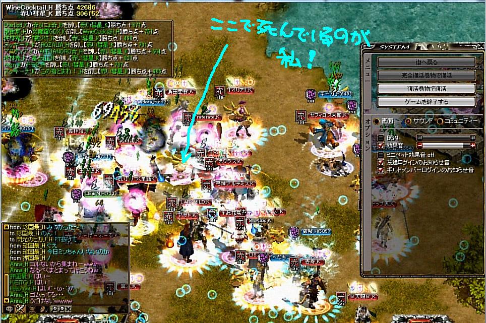20120801152543c9e.jpg