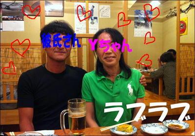 y_20120819121728.jpg