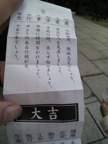 2011010914410000.jpg