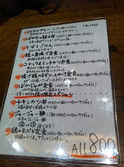 bakaya11.jpg