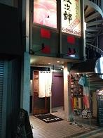 monjiro00.jpg