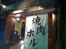 nakao0.jpg