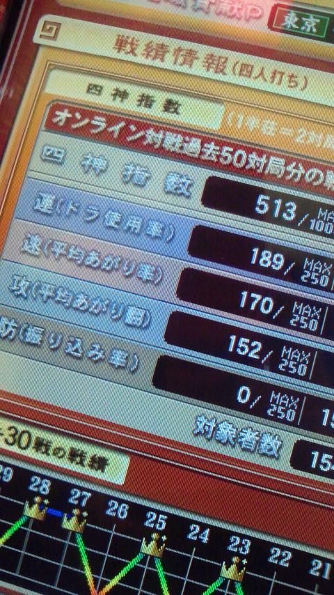NEC_0807.jpg