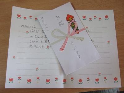 2010_06110055.jpg