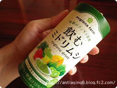 関西では「飲むミドリムシ」という名称です。