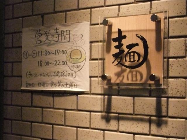 DSCF1059_R.jpg