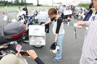 okamochi.jpg