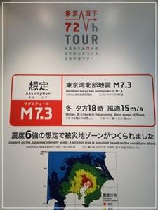 M731.jpg