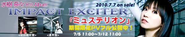 IMPACT EXCITER ミュステリオン フルPV(キングレコード)