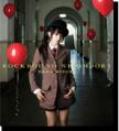 水樹奈々 9thアルバム「ROCKBOUNDS NEIGHBORS」 初回限定盤 CD+BD