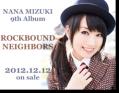 水樹奈々 9thアルバム「ROCKBOUNDS NEIGHBORS」 バナー画像