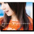水樹奈々 9thアルバム「ROCKBOUNDS NEIGHBORS」 通常盤