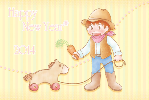 Happy New Yeer! 2014