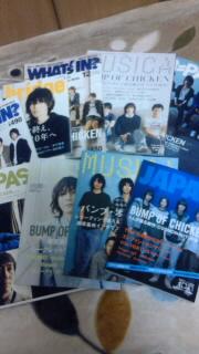 バンプの雑誌!