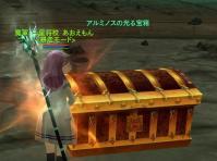テンペル宝箱2