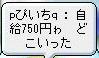 750.jpg