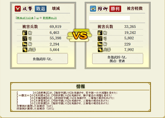 201205281139072c8.png