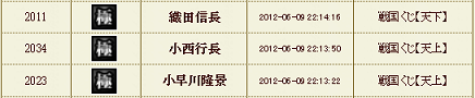 201206131339280b5.png