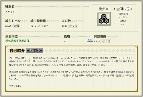 20120628181619b76.png