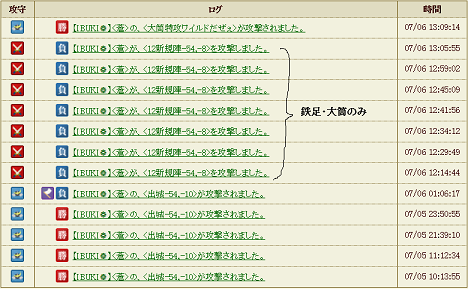 2012070613555355c.png