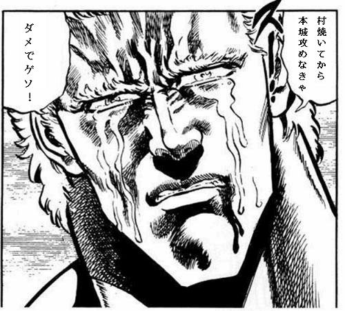 武道さん②