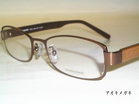 renoma レノマ rf-5053D