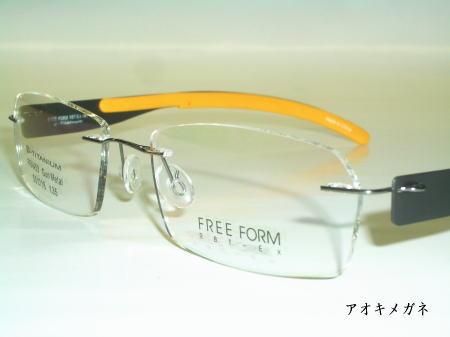 Free Form RBT-EX(W) FFA453  フリーフォームチタンモデル