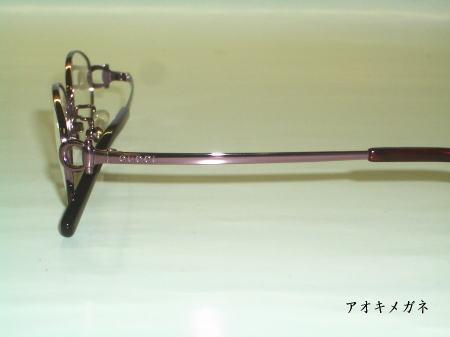 GUCCI グッチ GG-8546J