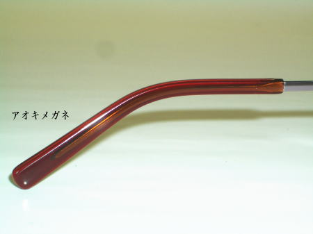 GUCCI グッチ GG-8547J