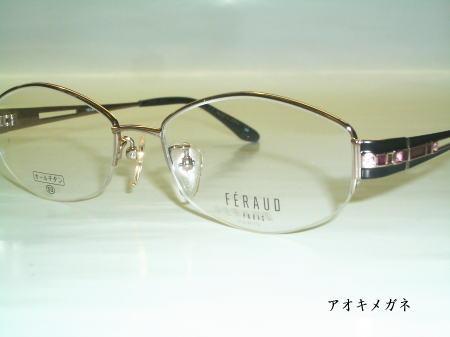 FERAUD フェロー 19143