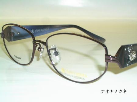 YUMI KATSURA ユミ・カツラ YK336
