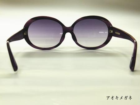 VIVAYOU ビバユー VY719
