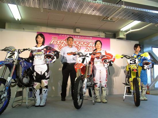 20110821hamamatsuLMX001.jpg