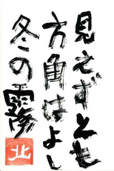 syao201112232_20111229074357.jpg